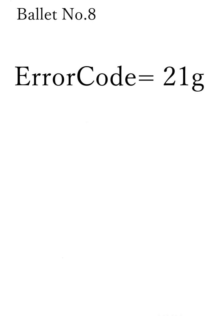ErrorCode = 21g