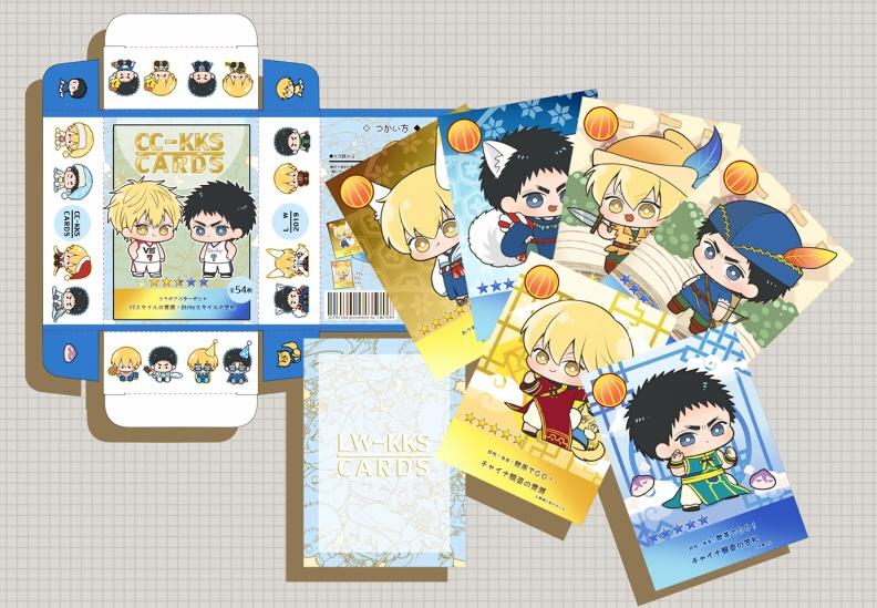 CC-KKS CARDS(トランプ)