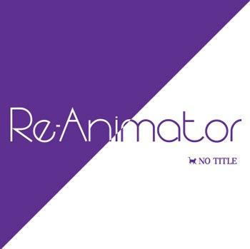 【無料DL】Re-Animator
