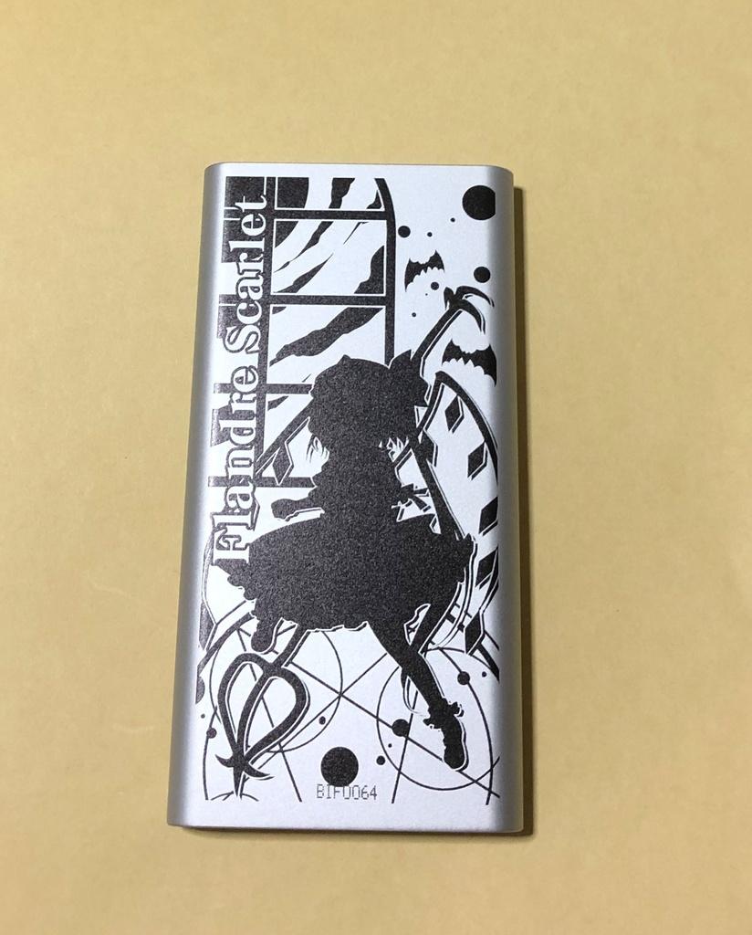 モバイルバッテリー/フランドールB/10000mAh