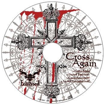 Cross Again【Eclipseed作品】