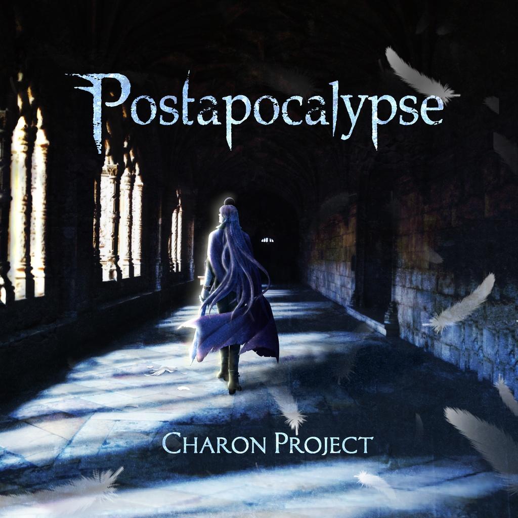 [DL] Postapocalypse feat. 神威がくぽ