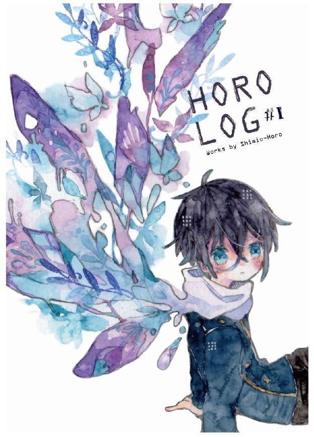 【イラスト集】HOROLOG #1