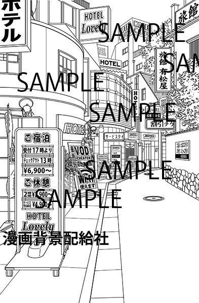 漫画背景素材「ラブホテル街2」