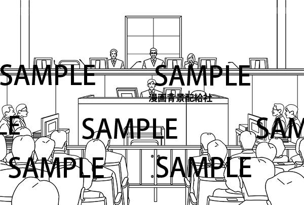漫画背景素材「法廷(裁判所)」