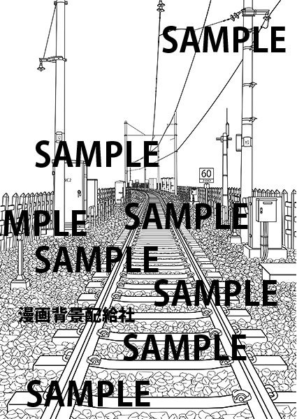 漫画背景素材「線路」
