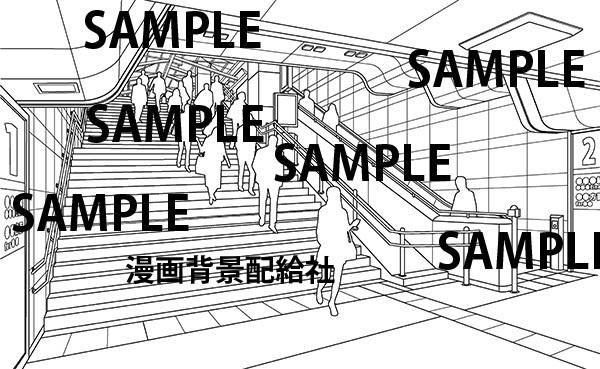 漫画背景素材「駅の階段」