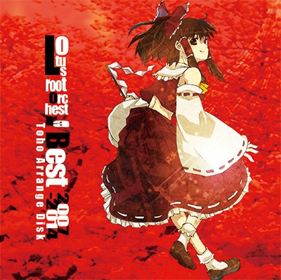 Lotus root Orchestra Best2007-2014【東方盤】
