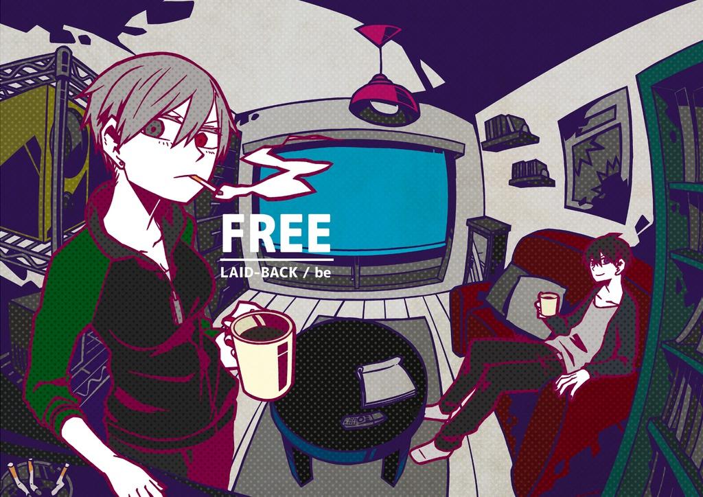 FREE#01_漫画