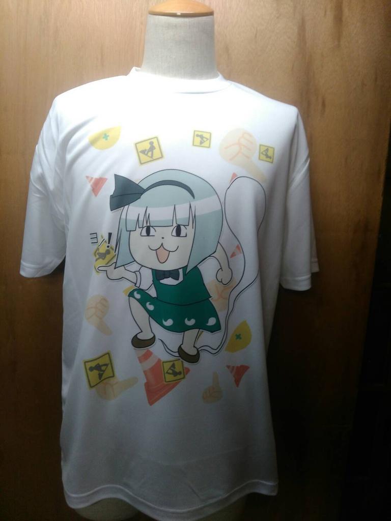 同人 Tシャツ 東方 97妖夢V2