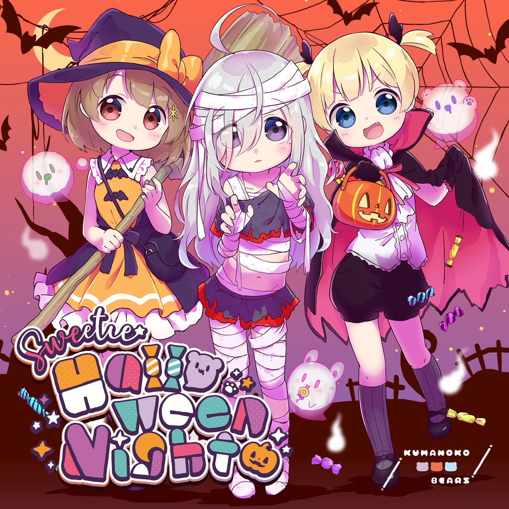 【DL版】Sweetie Halloween Night