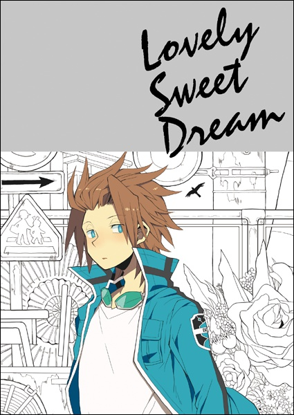 Lovely Sweet Dream