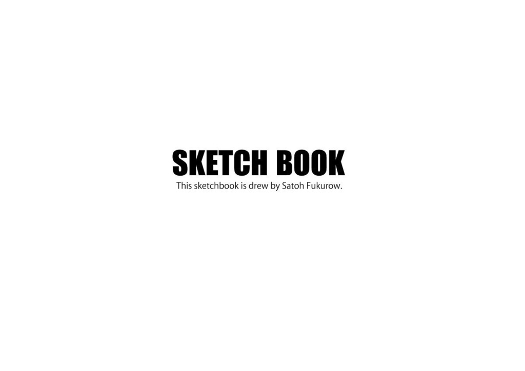 【cafeスケッチ集】SKETCH BOOK