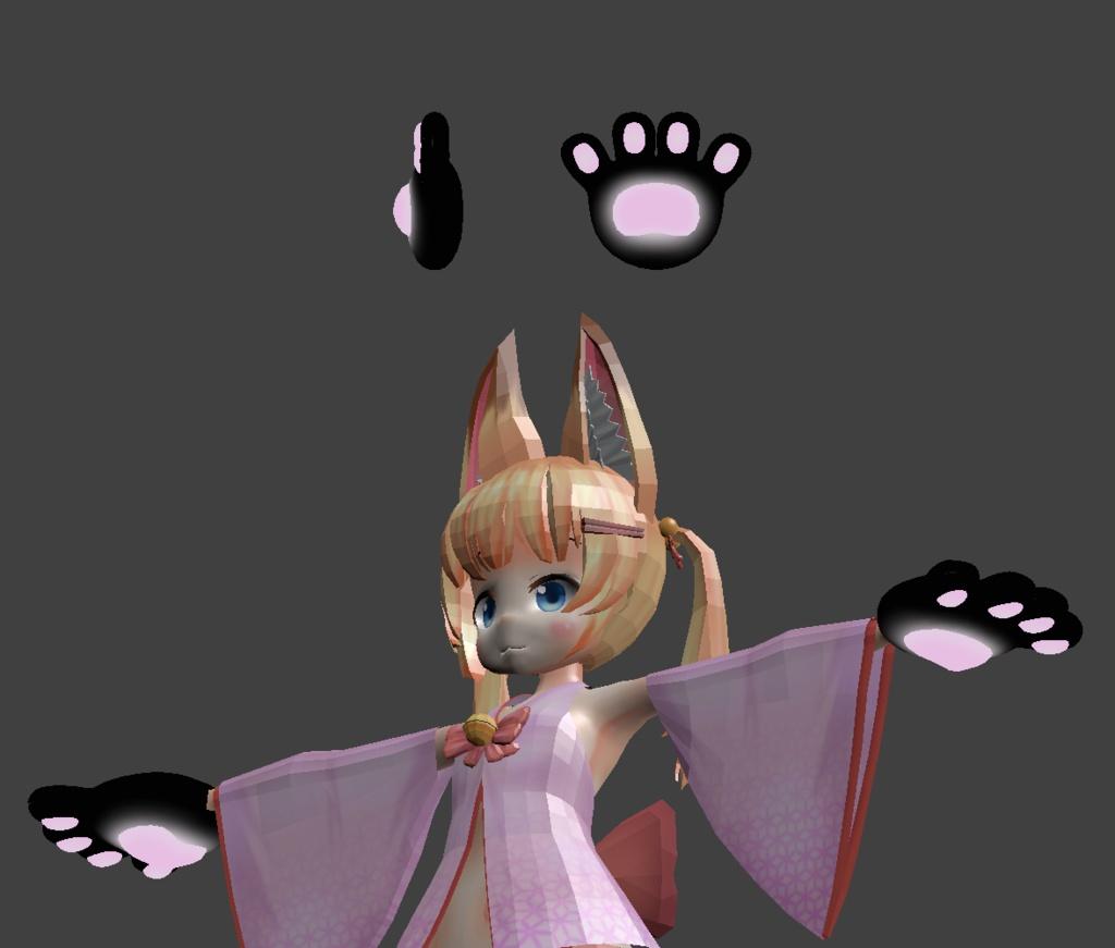 [3Dモデル]獣手袋