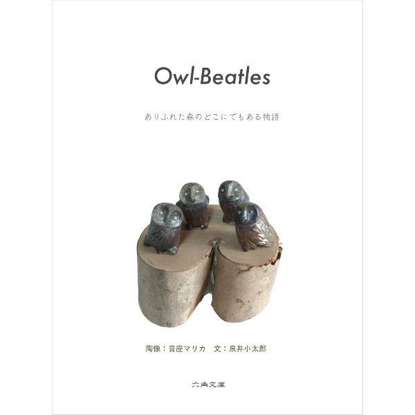 Owl-Beatles