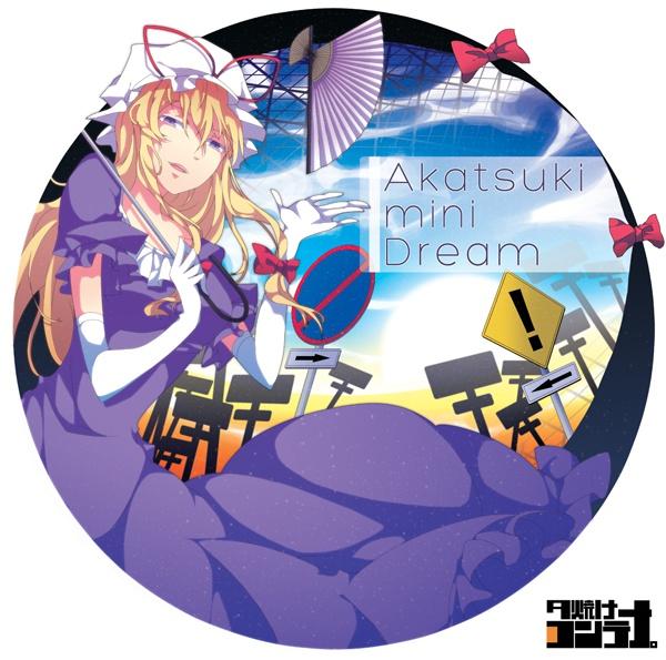 Akatsuki mini Dream