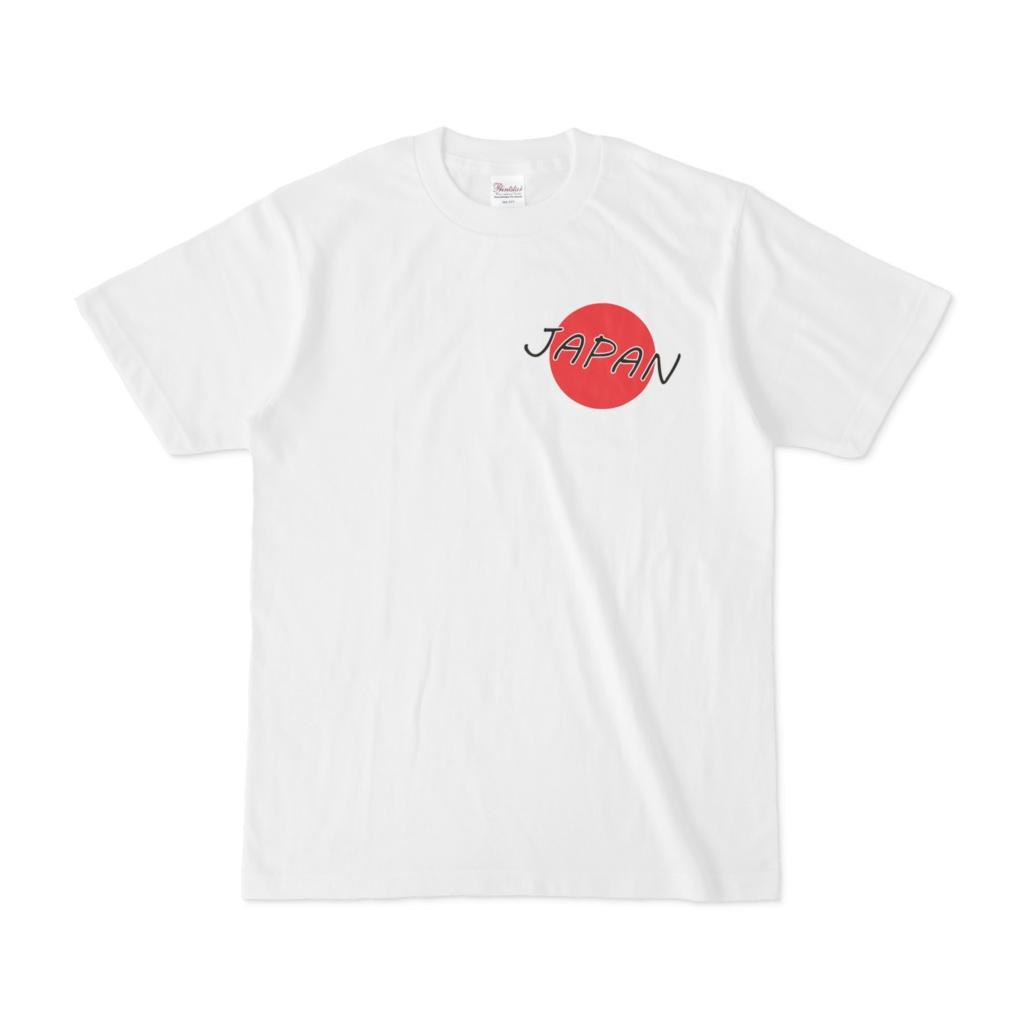 ジャパン 応援Tシャツ