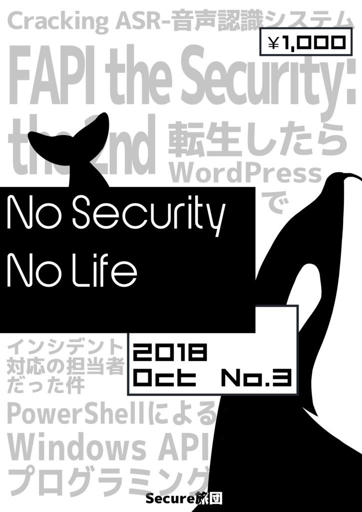 No Security No Life