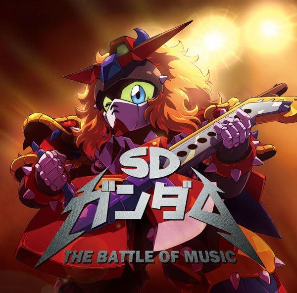 SDガンダム THE BATTLE OF MUSIC