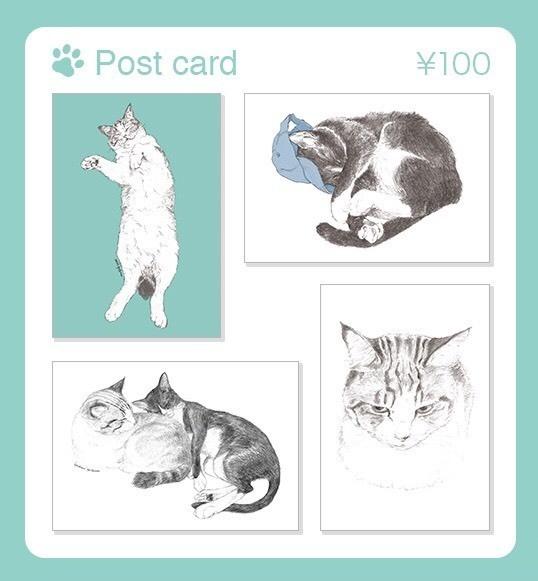 猫ポストカード 4枚セット