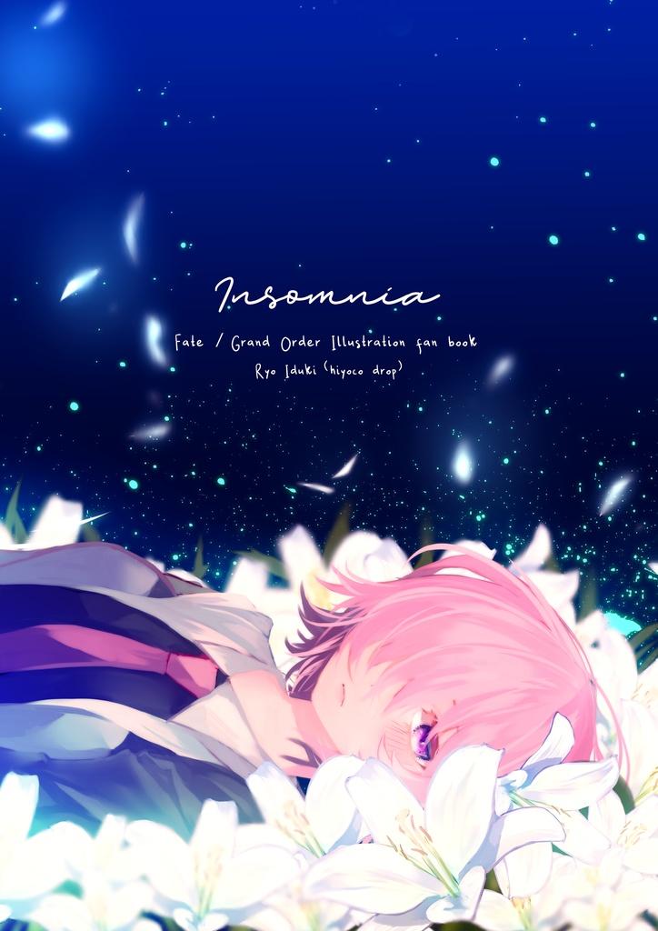 Insomnia【CC福岡49/新刊】
