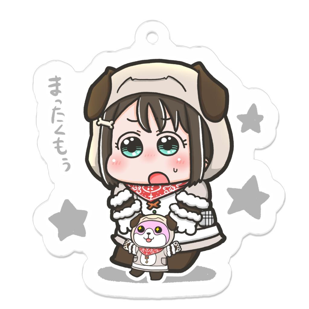 美咲ちゃんアクキー(わんだふる)