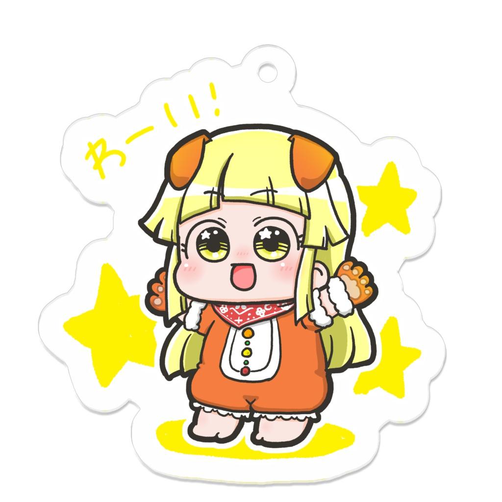 こころちゃんアクキー(わんだふる)