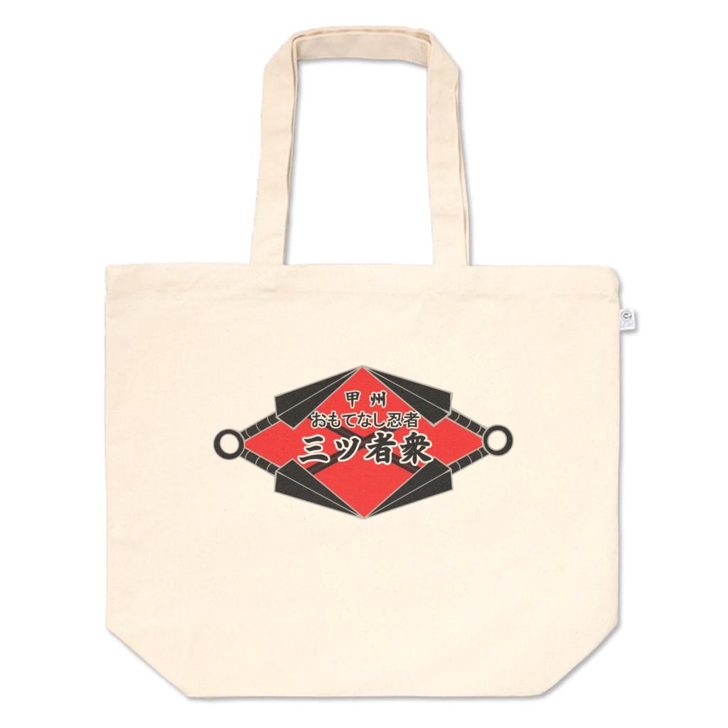 ロゴ入りトートバッグ
