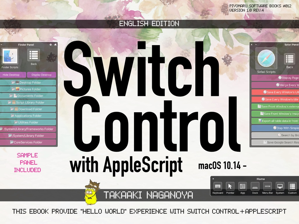 [Eng] Switch Control with AppleScript