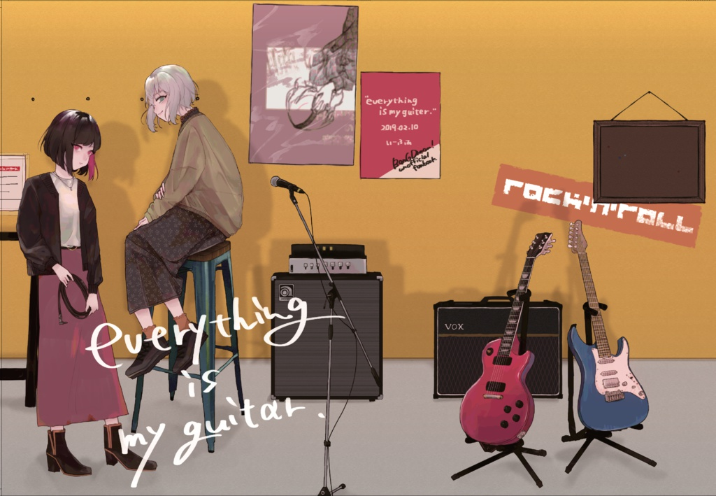 【BDP6th】everything is my guitar