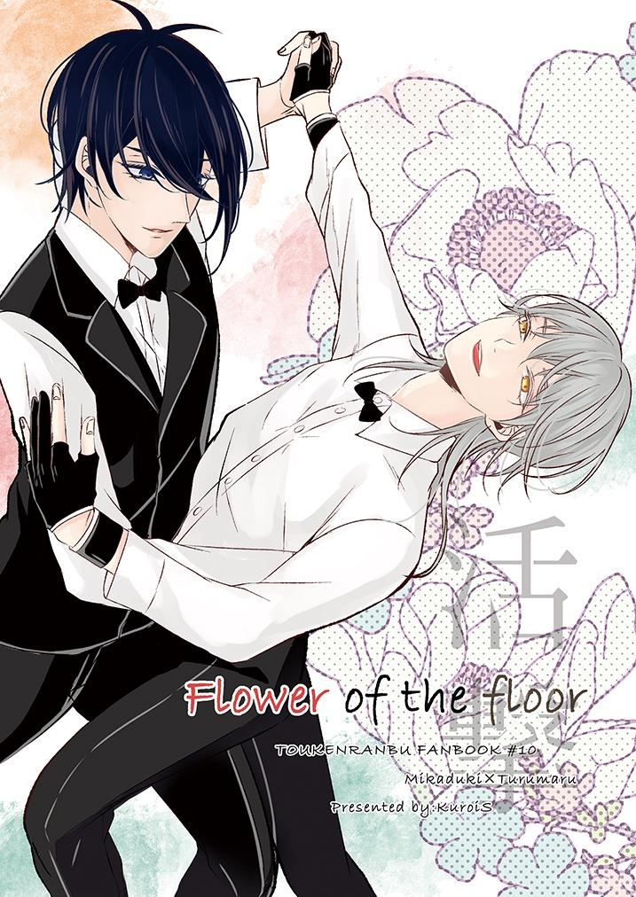 Flower of the floor