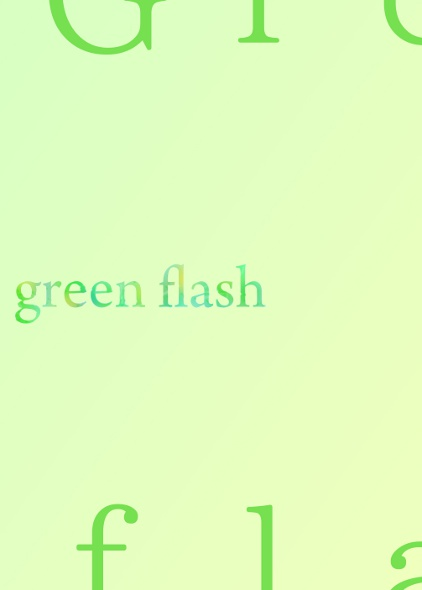 【いつ純】green flash