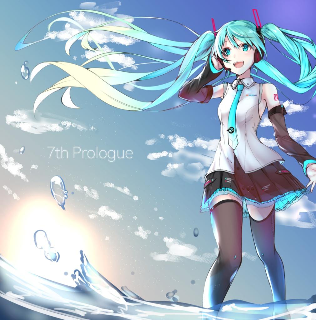 7th Prologue