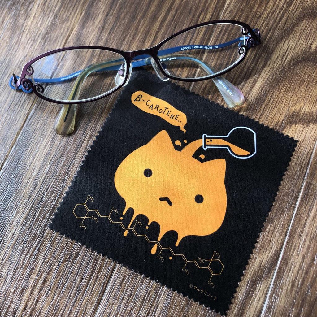 β-カロテンねこ眼鏡拭き