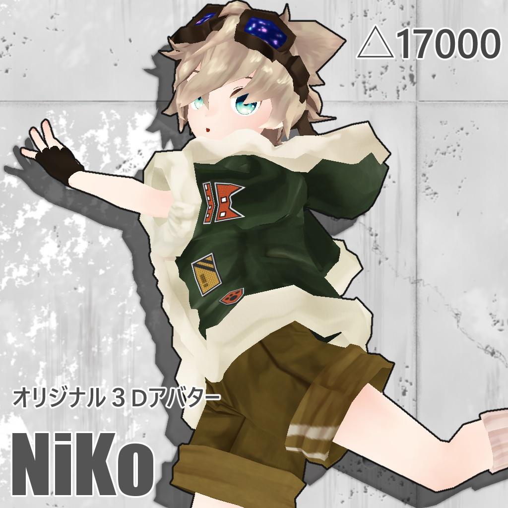 オリジナル3Dモデル「NiKo〈ニコ〉」