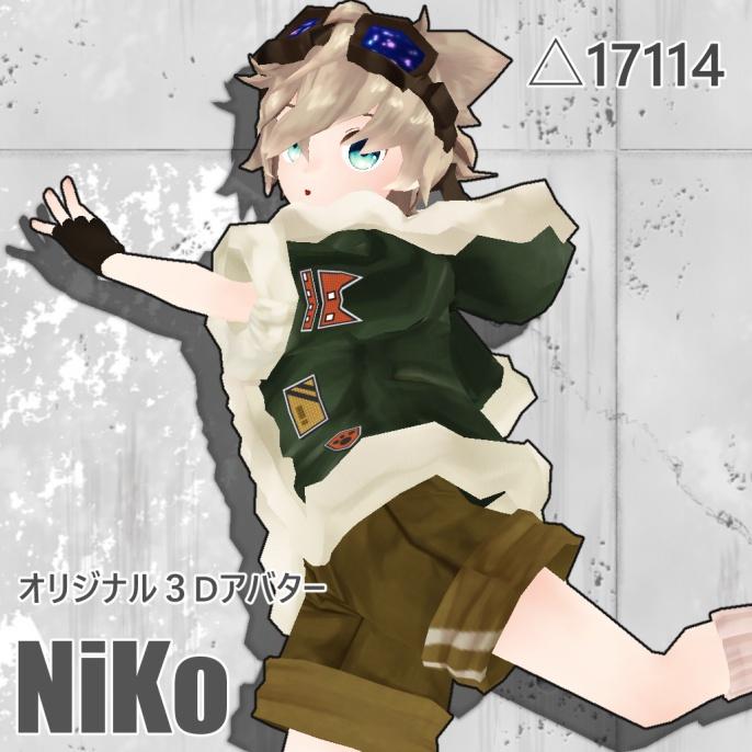 オリジナル3Dモデル「NiKo」Ver1.01