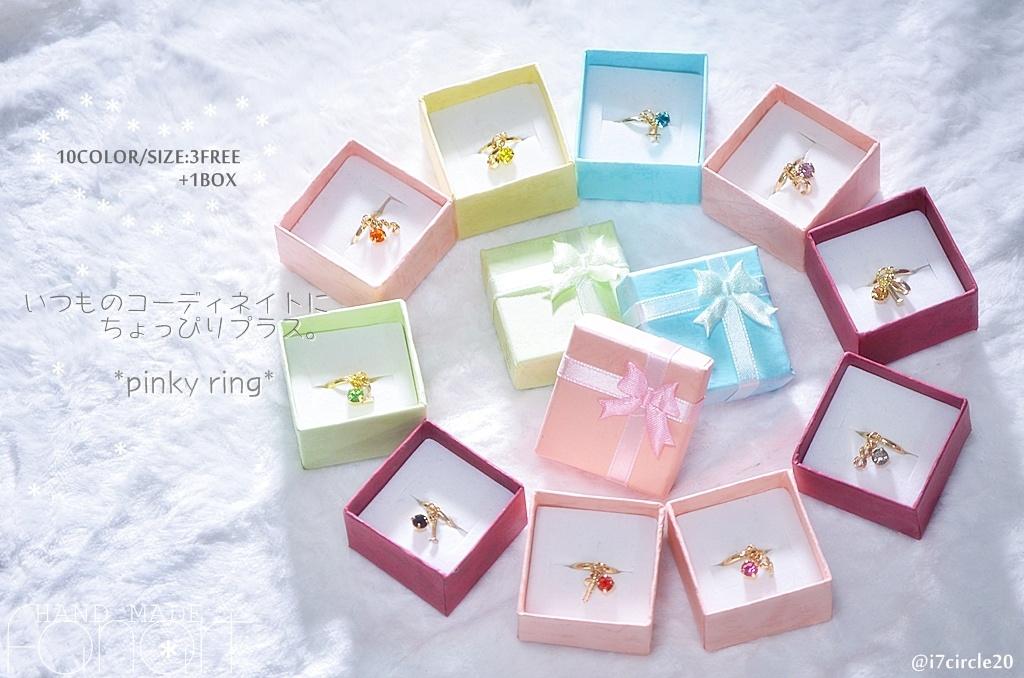 No. pinky ring * (SIZE:3free+1BOX)