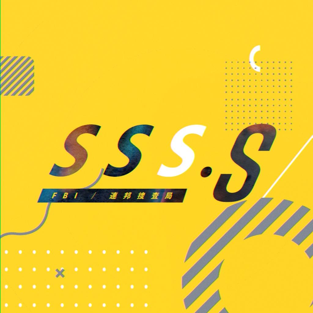 【CoCシナリオ】「SSS.S」【期間限定セール】