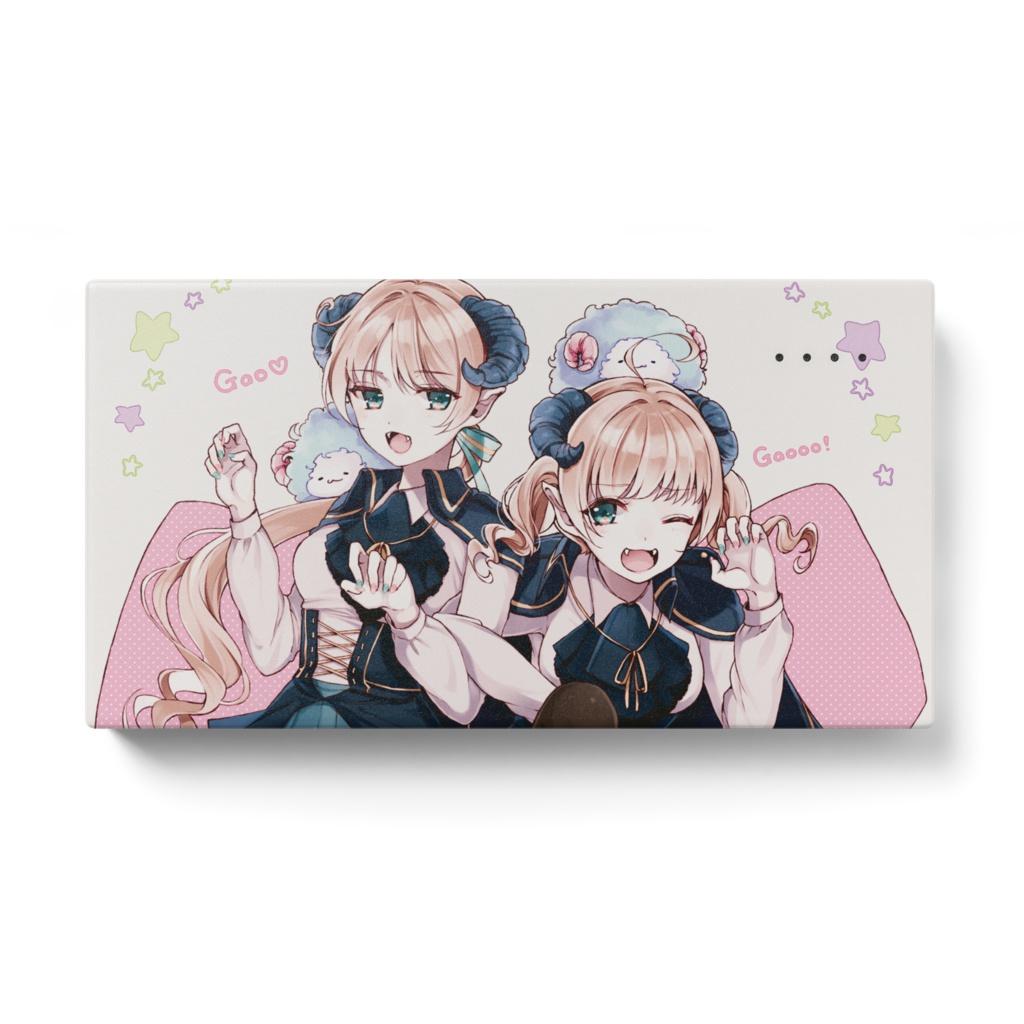 【オリジナル】羊双子のモバイルバッテリー
