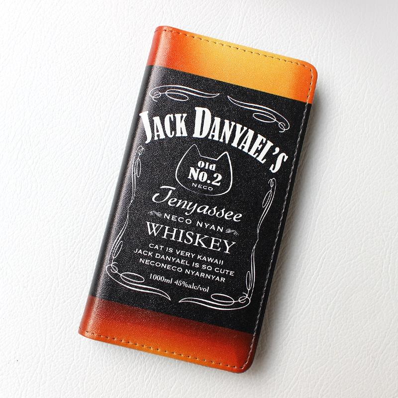 ウイスキーにゃんこの手帳型ケース(ジャックダニャエル)