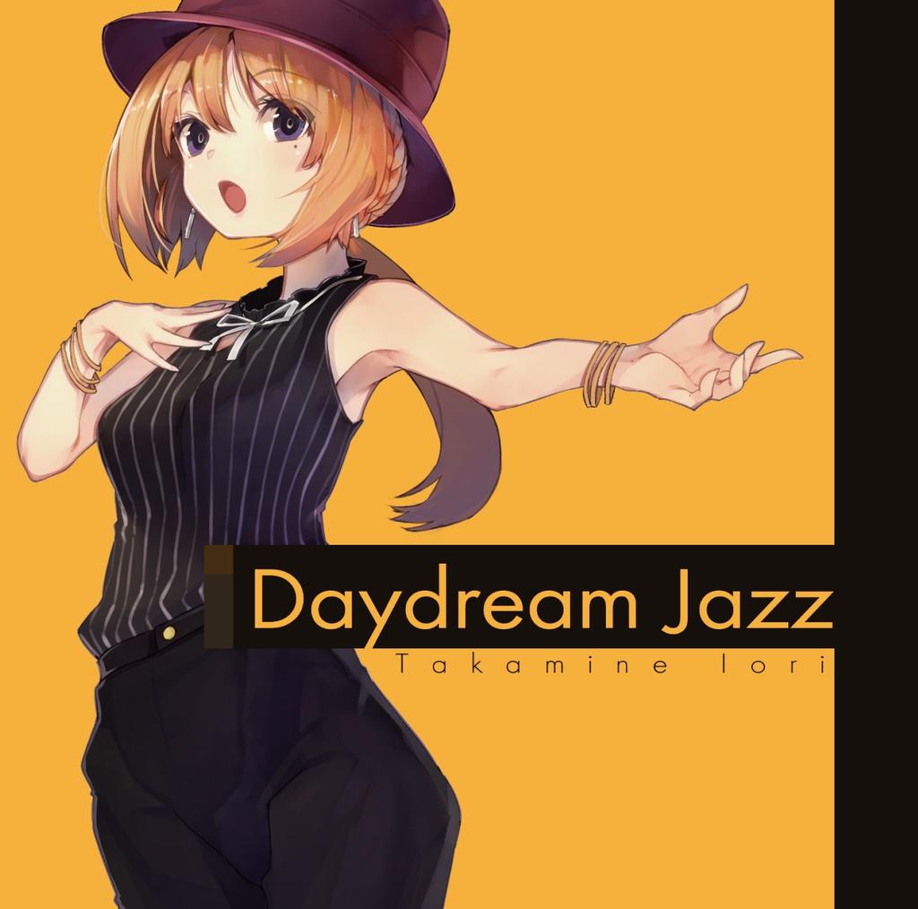 高峰伊織 1stアルバム「Daydream Jazz」