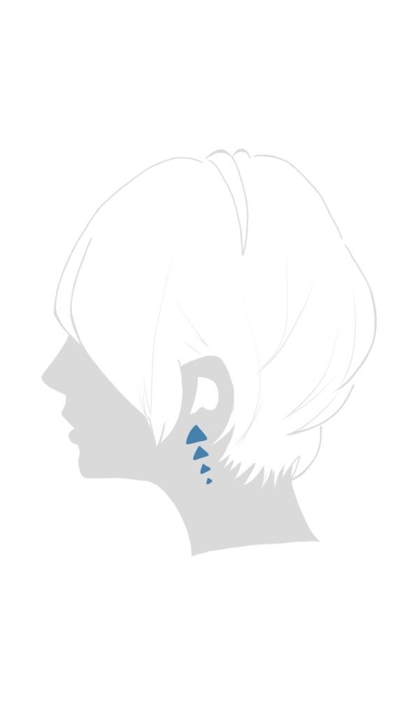 アザミ/オリジナル曲「メリー・ゴー・ラウンド・アパート」DL販売