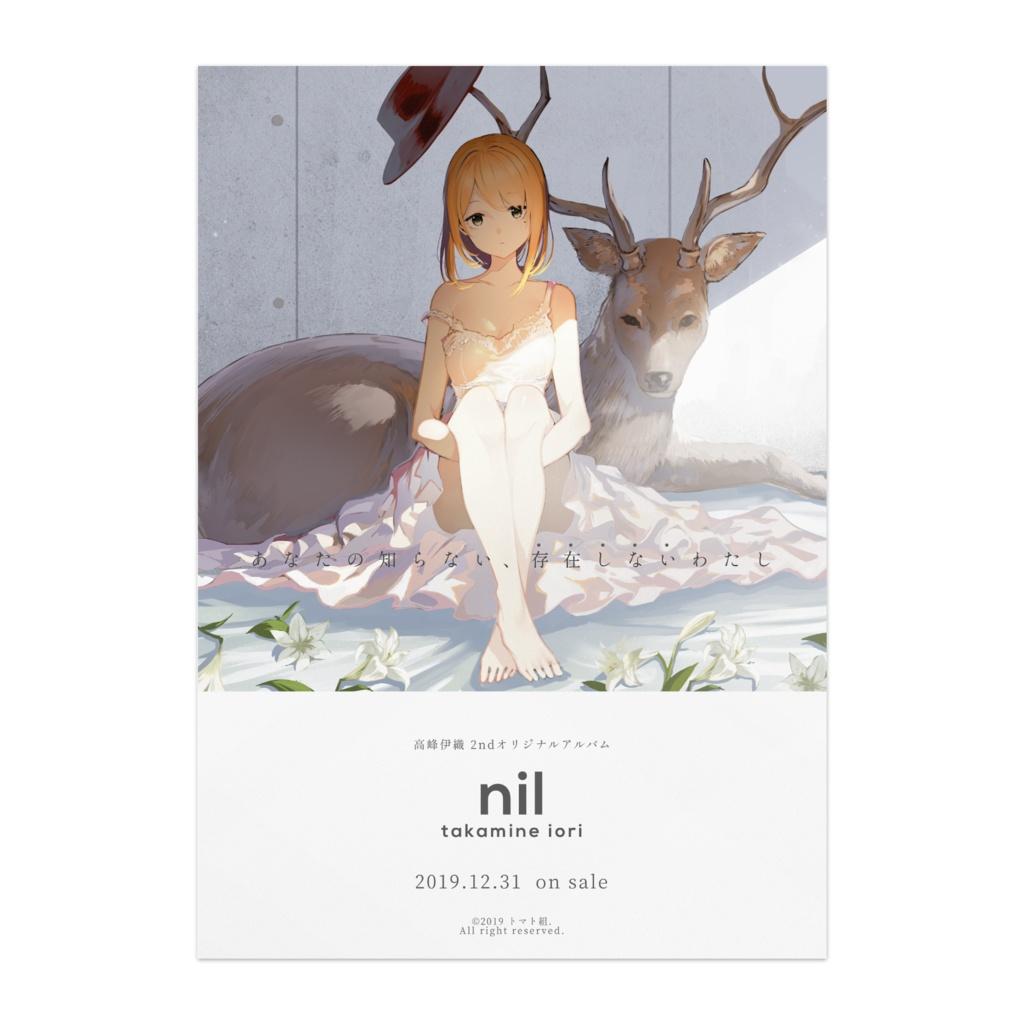 高峰伊織/『nil』ポスター