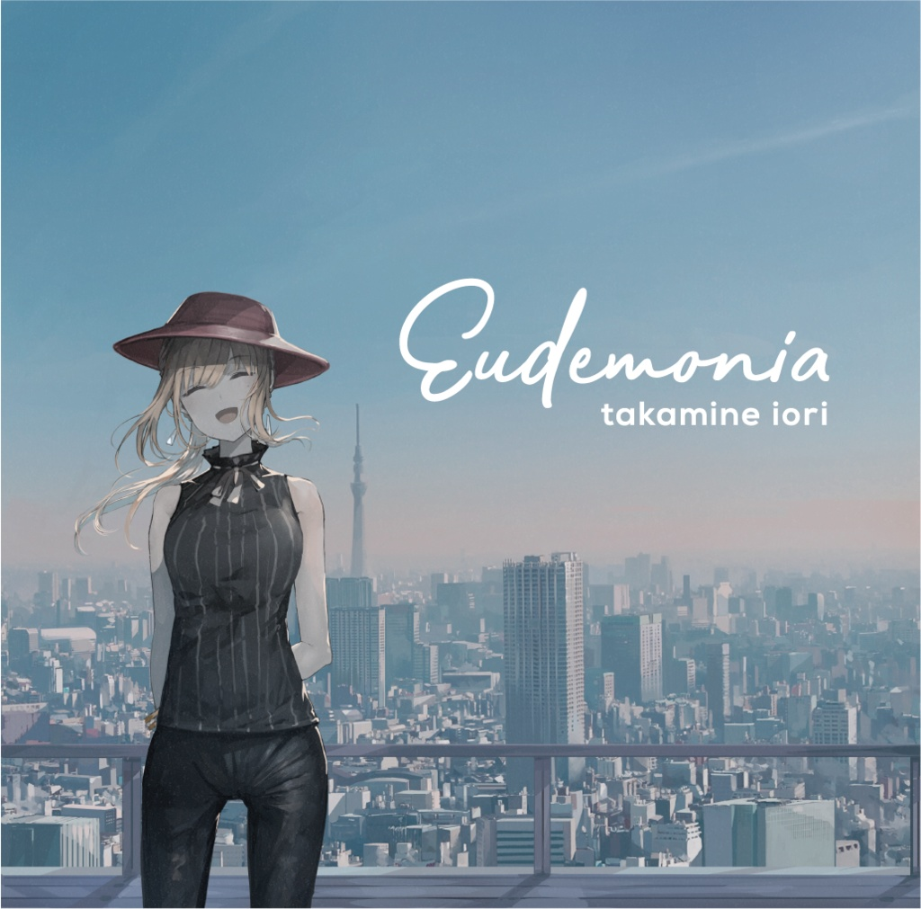 高峰伊織/『Eudemonia』CD