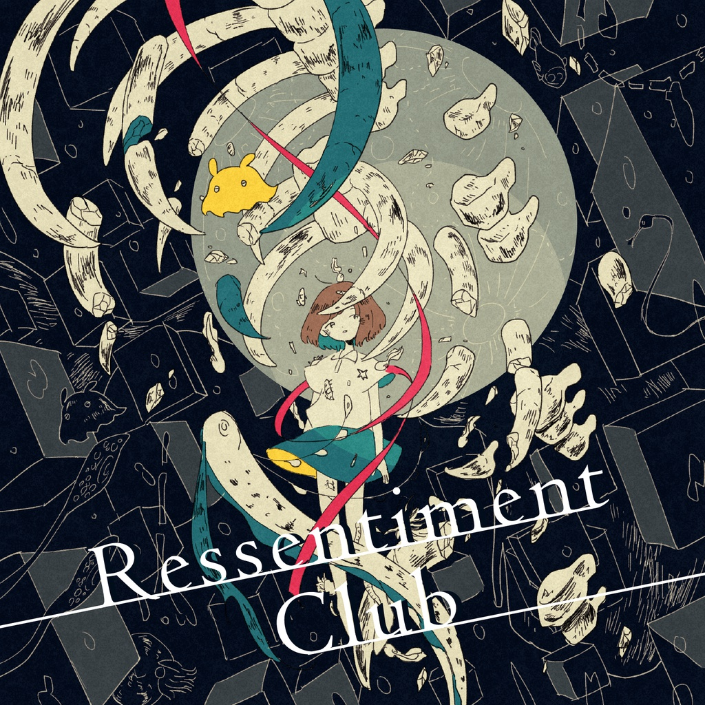 【DL版】Ressentiment Club / しーくん【2nd Mini Album】