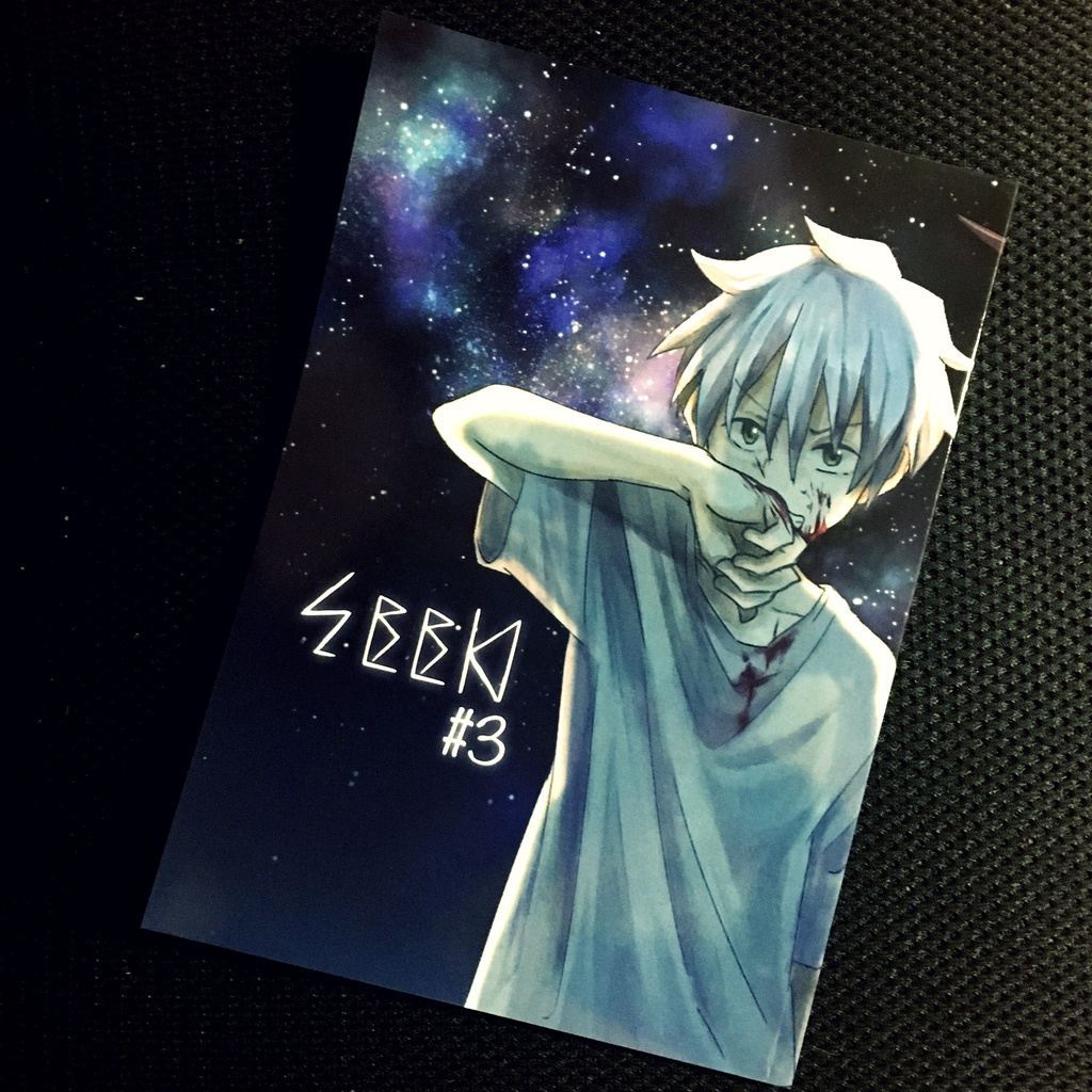Seek3
