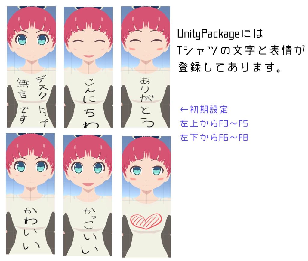 オリジナル3Dモデル『nureT』