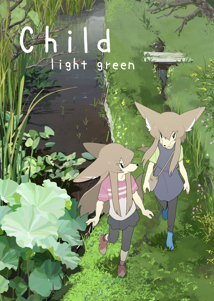 Child light green
