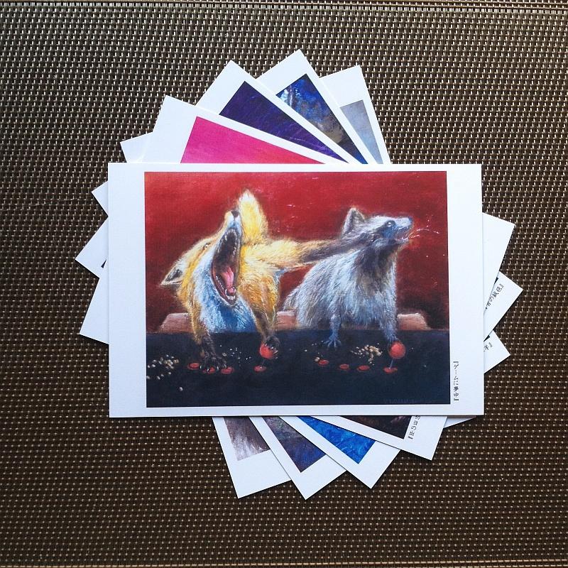 ポストカード 動物の絵5枚セット