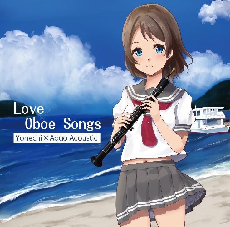 Love×oboe songs